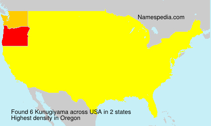 Kunugiyama