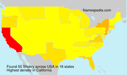 Surname Shokry in USA